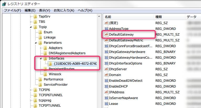 WindowsVista:設定したIPアドレス・ゲートウェイが再起動すると元 ...