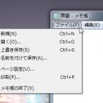 Windows7:メニューがマウスの左に出る