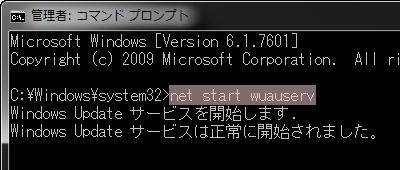 wa-start