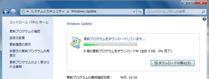 ない 終わら windows update
