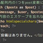 WindowsでRictyを生成するときに、コマンドラインオプションをつける方法