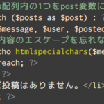 WindowsでRictyを生成するときに、コマンドラインオプションをつける方法(改訂版)