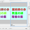 PhotoshopCS3でPNGに書き出すと色が変わってしまう
