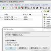 Windows : FTPSで大量のファイルを転送すると接続が切れる