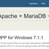 XAMPPをDropboxで同期する(シンボリックリンク編)