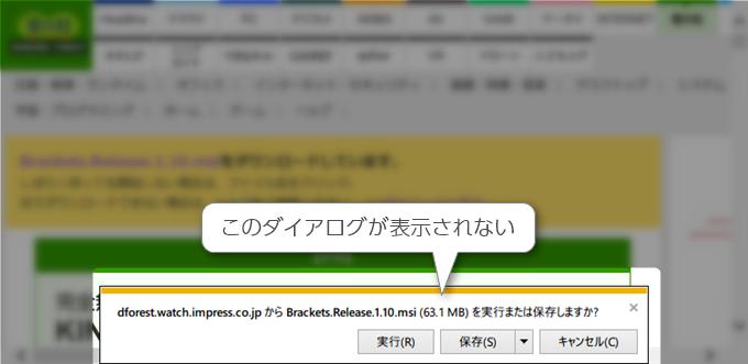 IEでファイルのダウンロードができない | INCOMPLETE++